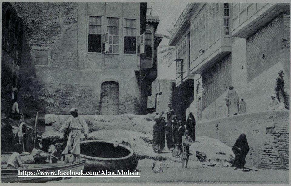 بيوت مطلة على دجلة ببغداد و منها كانت النسوة يملأن الماء لبيوتهن 1913 من ارشيف الاستاذ علاء محسن مع التقدير Baghdad Photo Iraq