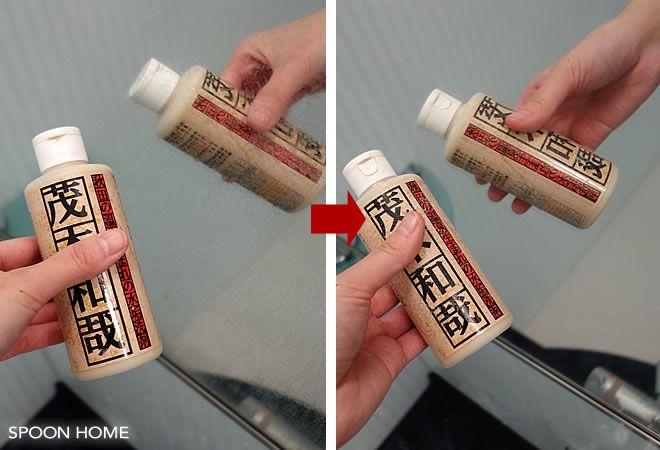 洗剤 茂木和哉 の使い方と実例写真 風呂場の水垢掃除や鏡のウロコ