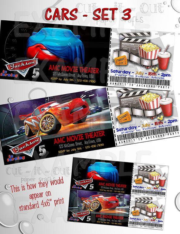 Cars 3 Birthday Invite Disney Invitation Custom Party Invites Movie By CutItOutPaperCrafts On Etsy