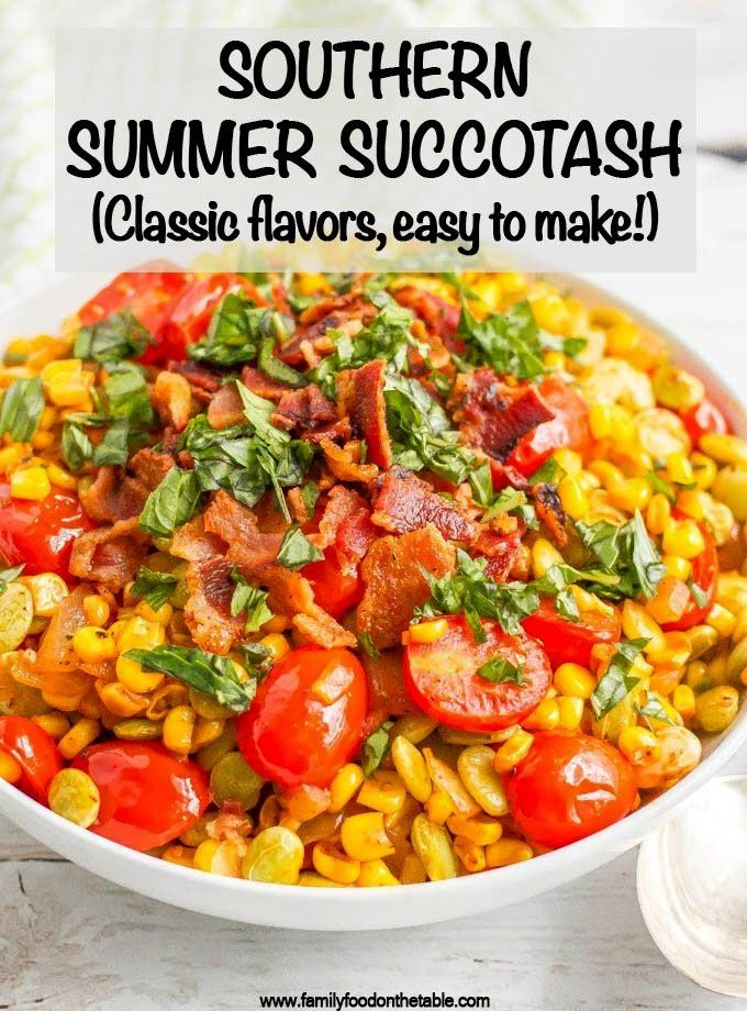 Southern summer succotash Easy Southern summer succotash features lima beans, corn and tomatoes —
