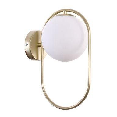 Kinkiet Cordel Mosiadz G9 Candellux Kinkiety W Atrakcyjnej Cenie W Sklepach Leroy Merlin White Lamp Shade Wall Lights Modern Interior Design
