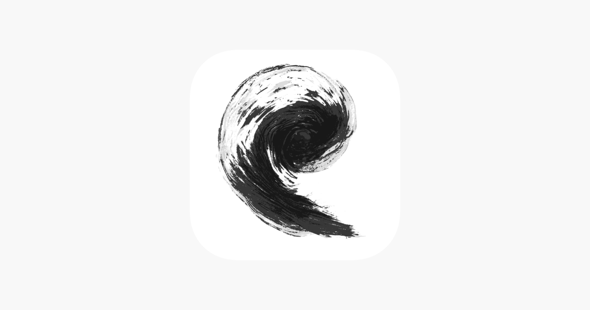 The Pattern on the App Store Pattern, Artwork, Abstract