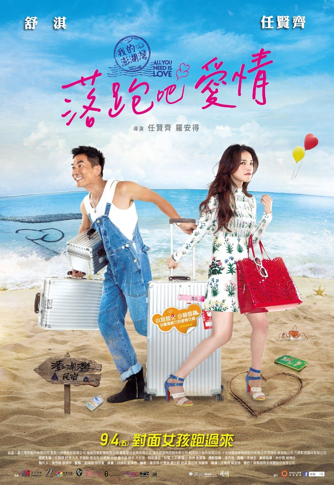 All You Need Is Love (2015) Subtitle Indonesia | Filmes