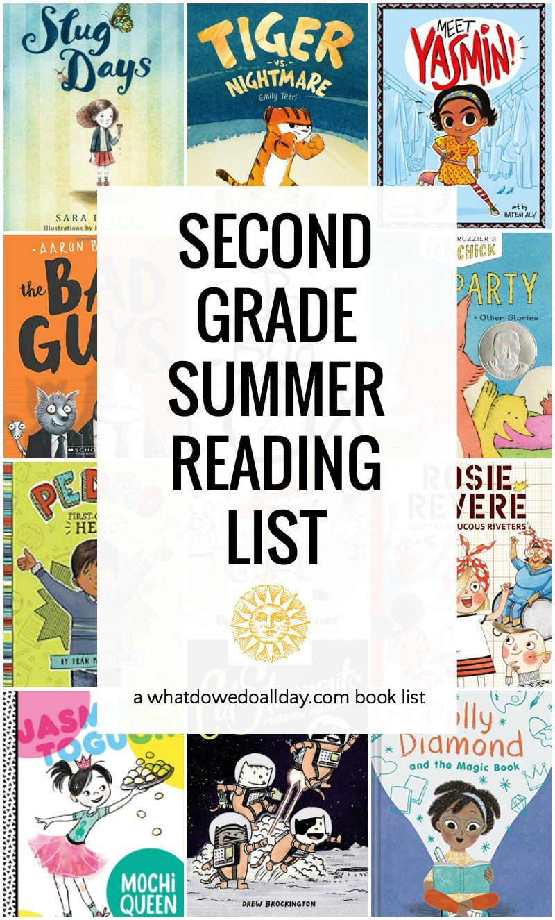 2nd grade summer reading list for 68 year olds 2nd