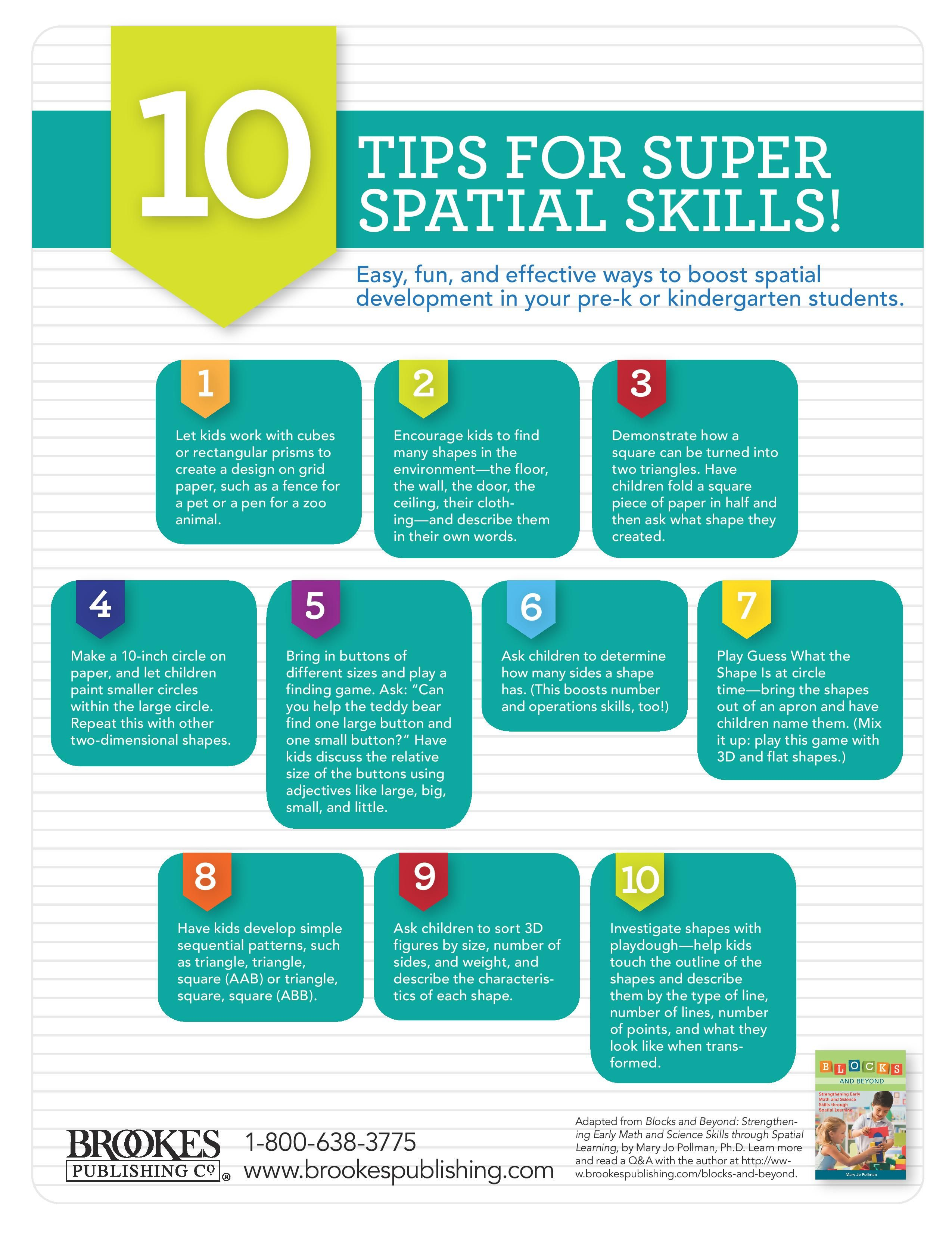 10 Tips For Super Spatial Skills Great For Early Ed