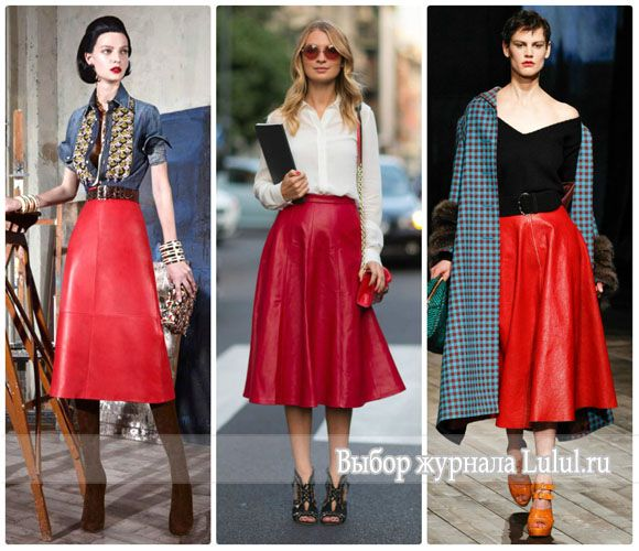 Кожаная красная юбка с чем носить фото | Красные юбки ...