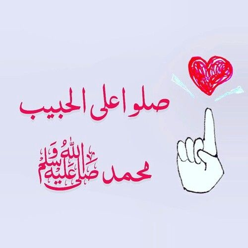 یا سیدی یارسول اللہ صلى الله عليه واله وسلم Arabic Calligraphy Calligraphy Peace