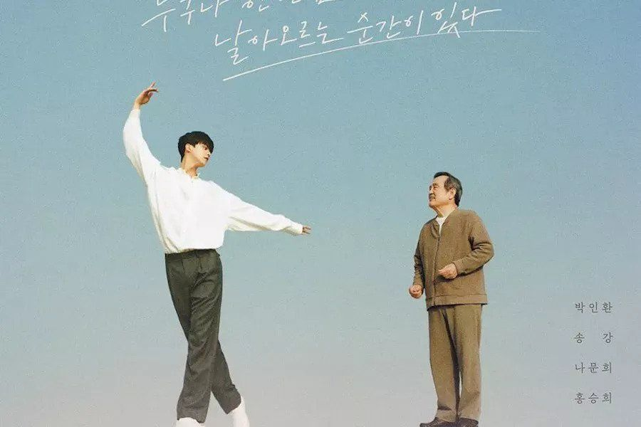 """""""Navillera"""" Sets New Personal Best In Viewership Ratings"""