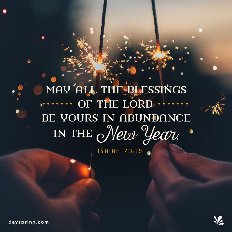 God's Gift New year wishes quotes, Happy new year