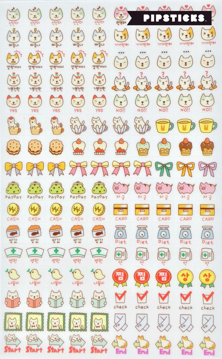 Japanese Stickers Korean Stickers Cartela De Adesivos