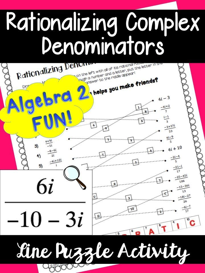 Rationalizing Complex Denominators: Line Puzzle Activity