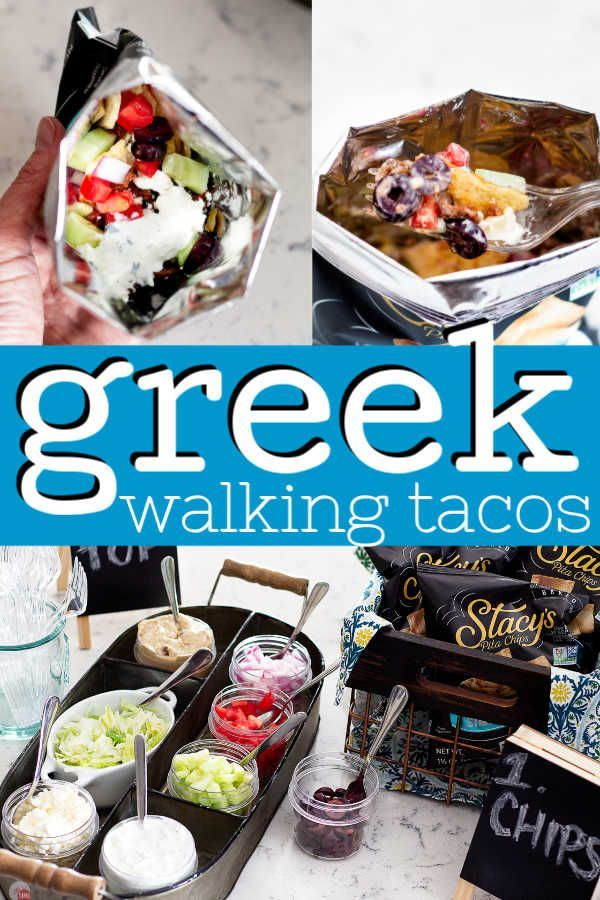 These walking gyros are the perfect way to feed a crowd. Inexpensive, easy to make, and everyone loves them! All the Greek flavors of your favorite Gy... - -