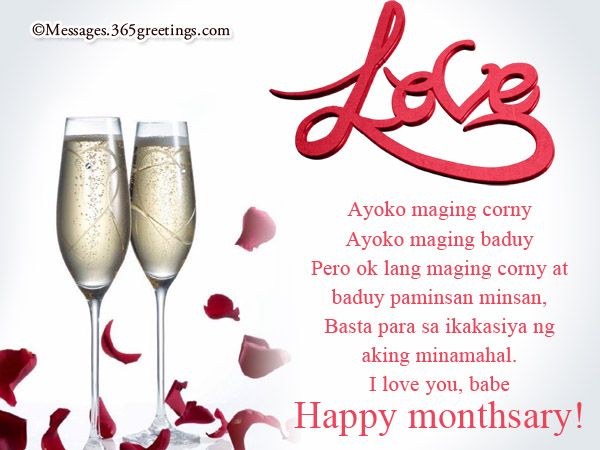 Tagalog Anniversary Messages 365greetings Com Anniversary Message Message For Boyfriend Wishes Messages