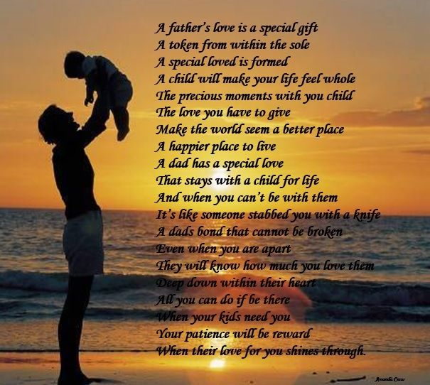 A Poem For A Father And A Son Written By A Friend