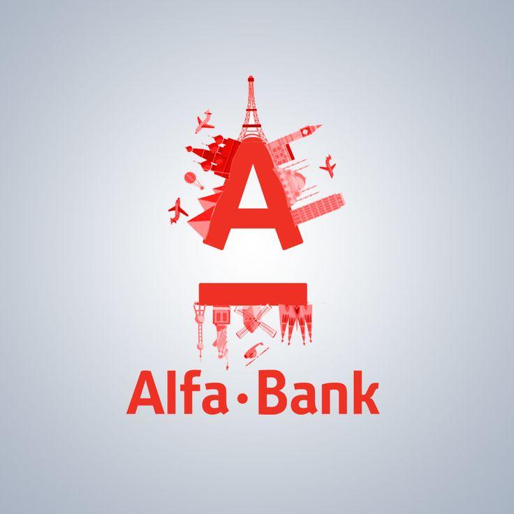 Открытка для альфа банках