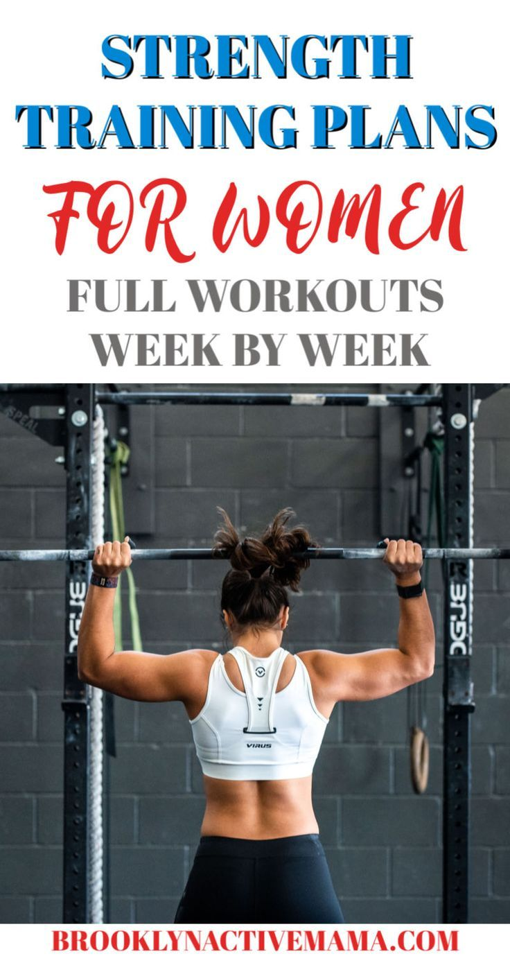 Want to lift but don't know where to start? 8 Beginner Strength Training Routines For Women! These p...