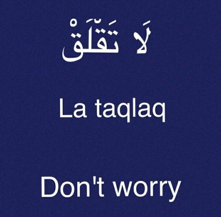 Pin By Jenalyn Alnuaimi On Arabic Language Islamic Learn English Words Learning Arabic Arabic Language