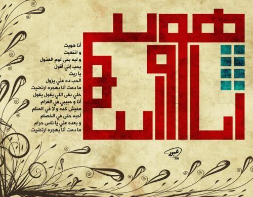 خط ḣ A ṭ خط Architecture Blog Islamic Art Art And Architecture