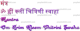Chitrini Yakshini Mantra Sadhana | Prophet666 | Sanskrit in 2019