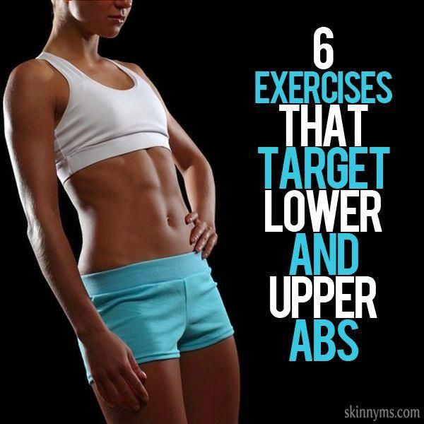 6 Exercises that Target Lower AND Upper Abs for a total core workout! #abs #abworkout #workout #tightabswomenworkouts #upperabworkouts