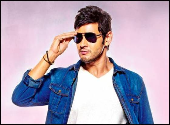 Who Are You Full Audio Mp3 Song Download Ft Mahesh Babu Kriti Sanon Mp3 Song Download Mp3 Song Mahesh Babu