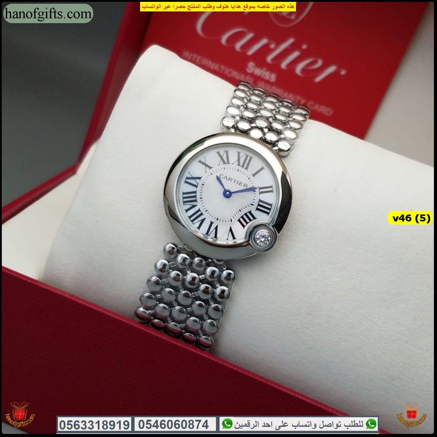 ساعات كارتير نسائيه الموديل الاكثر طلبا Ca مع علبة فخمه هدايا هنوف Bracelet Watch Accessories Watches