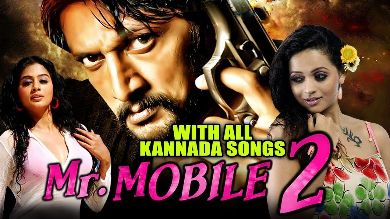 free mr. mobile 2 (vishnuvardhana) 2017 full hindi dubbed movie with