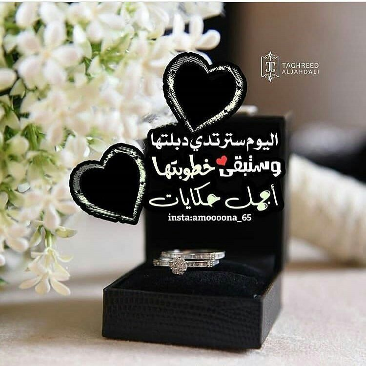 Pin By Asmaa Fathy On Weddings Photography Love Quotes For Wedding Wedding Logos Marriage Photography