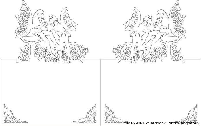 Шаблоны и схемы объемных открыток