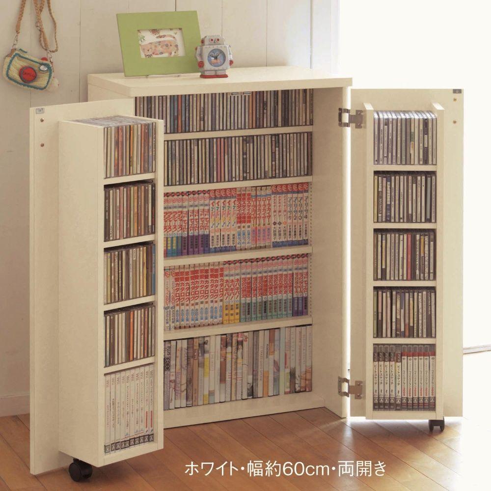 Manga Shelf Otaku Room Kawaii Room Aesthetic Bedroom