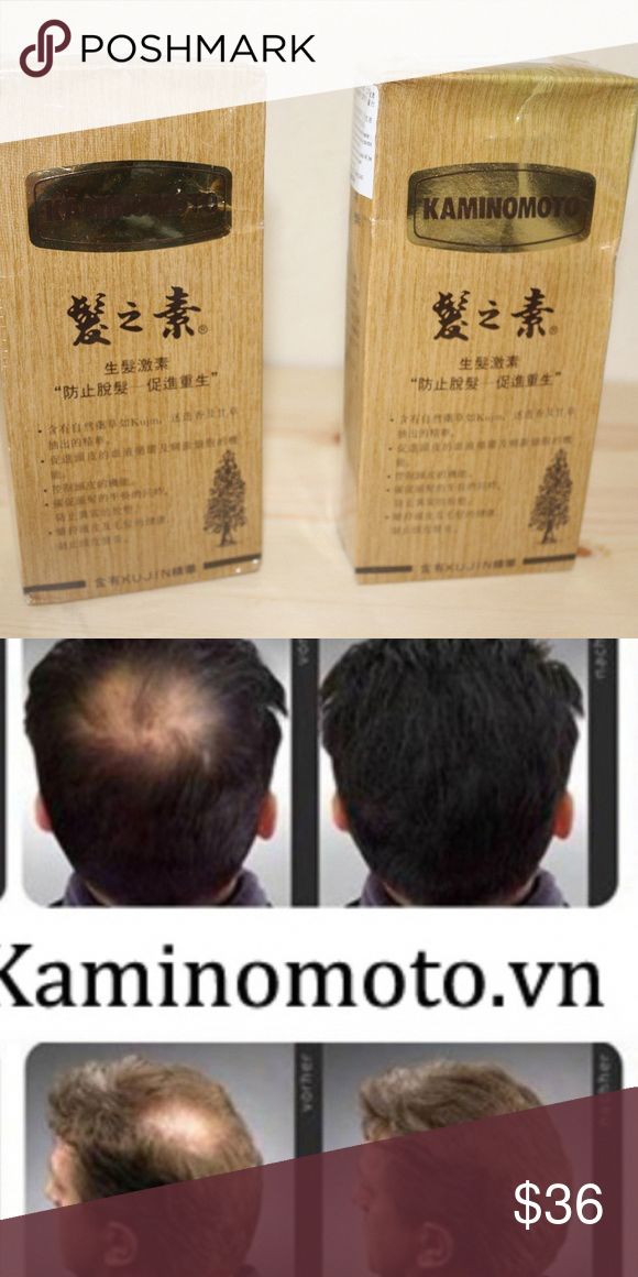 Kaminomoto Hair Loss And Growth Acceleration Gold Kaminomoto Hair