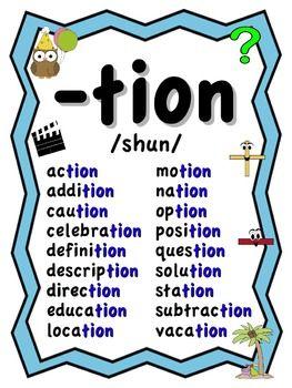 Phonics Word Work: -tion, -sion, -cian   Phonics words, English phonics,  Phonics