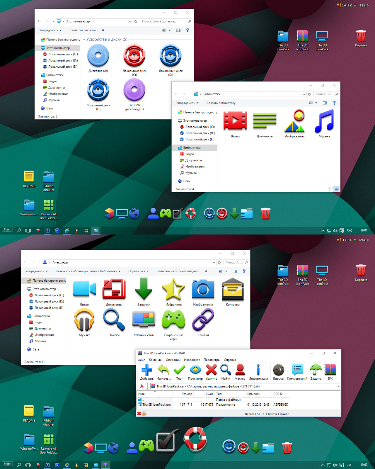 Tha 3D IconPack Installer For Windows 10 RTM | Cleodesktop | Theme