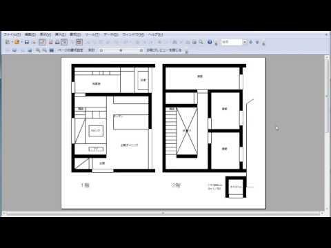 エクセル図面が絶対に正確に印刷できない を解決する方法 P 住宅模型