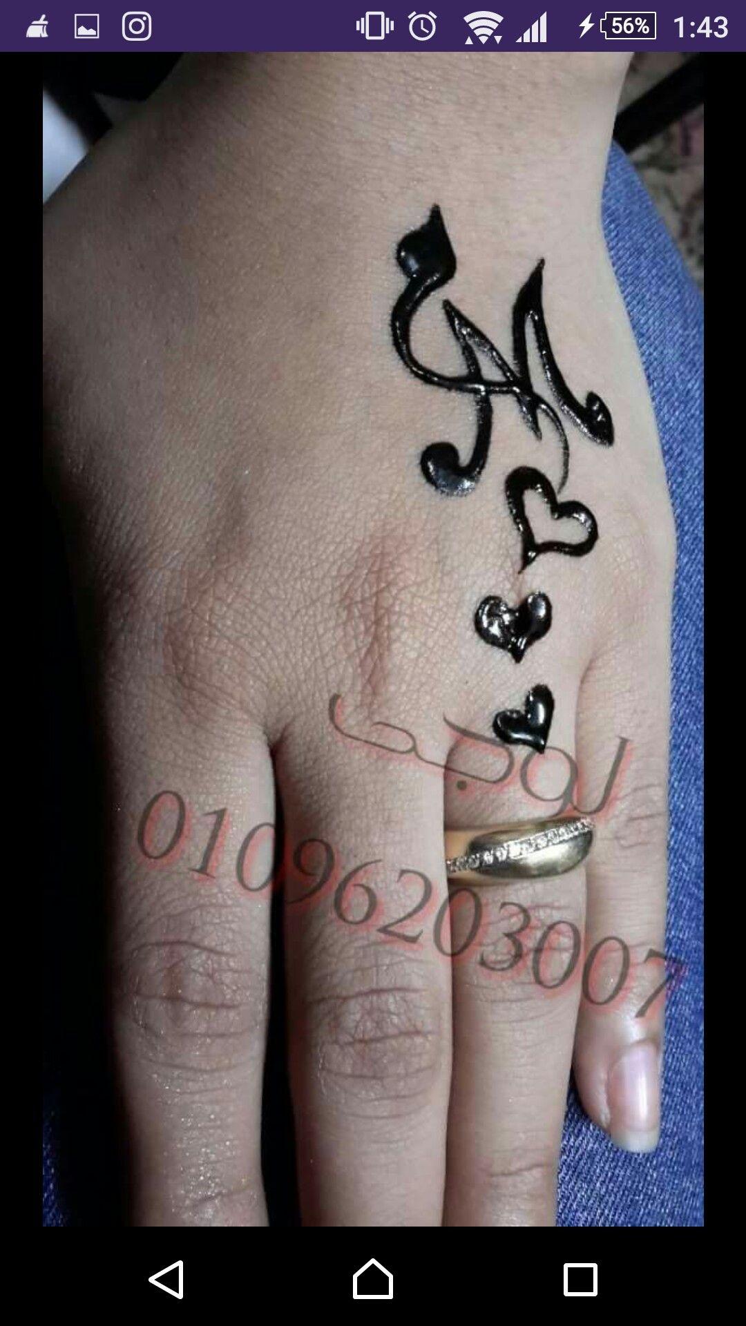 M With K Mix Word Menhadi Design Henna Tattoo Designs