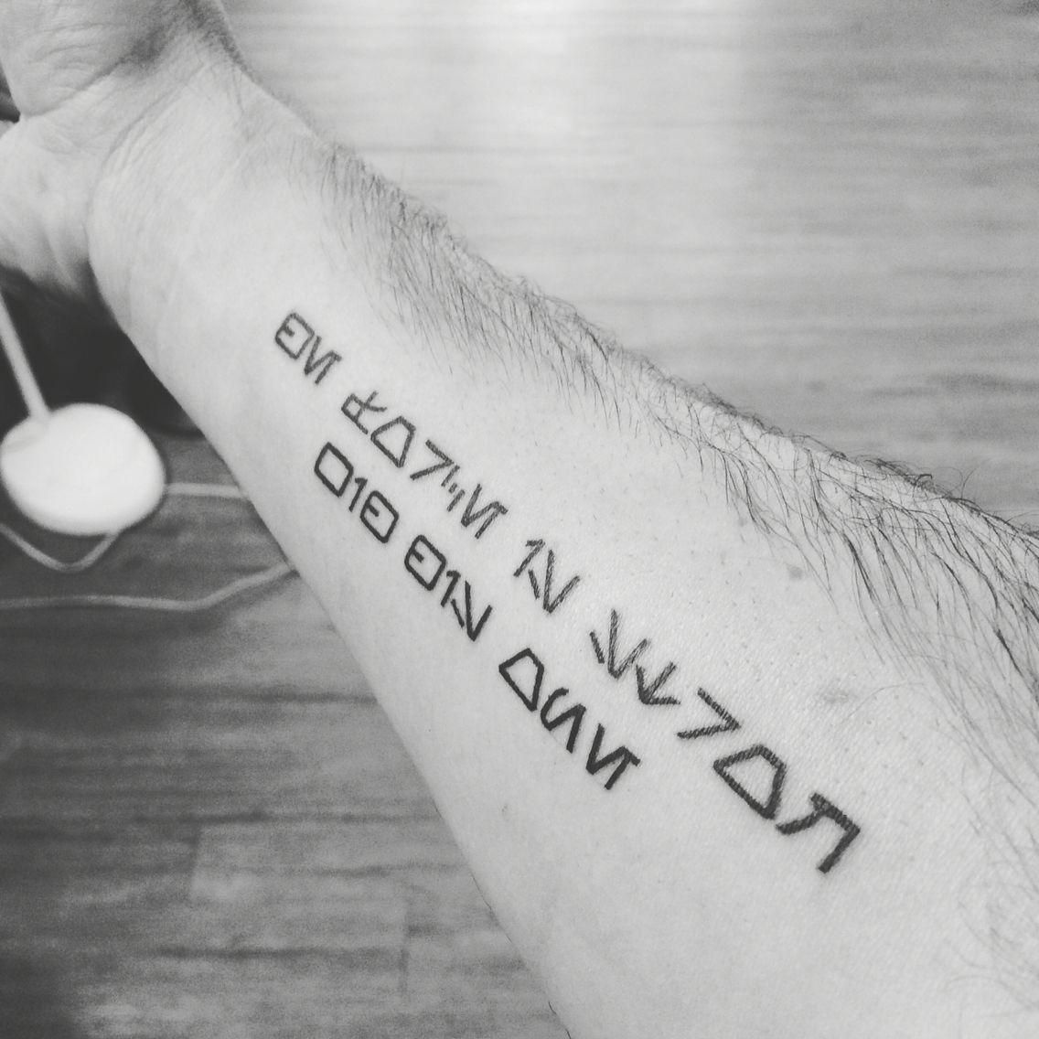 87ee1b722 #tattoo #tattoos #starwars Had