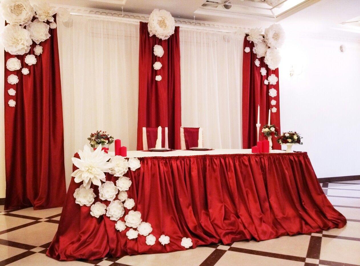 Paper flowers backdrop red white wedding президиум молодоженов