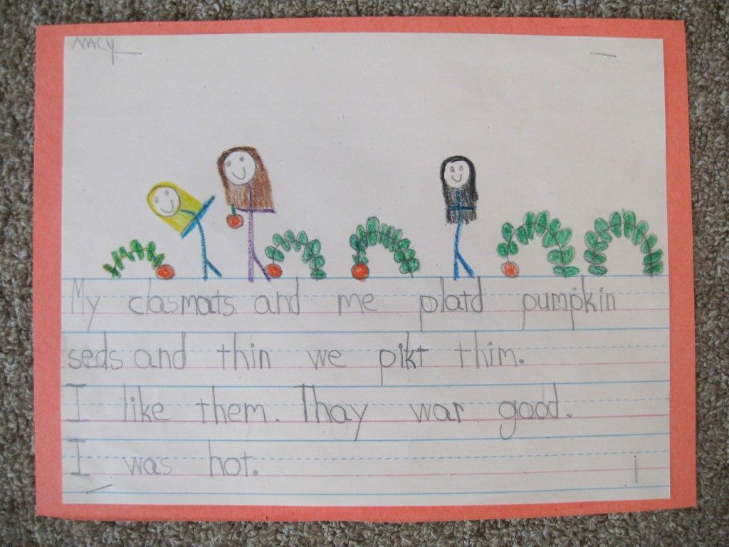 Growing Minds Lesson Plans With Recipes Garden And Food