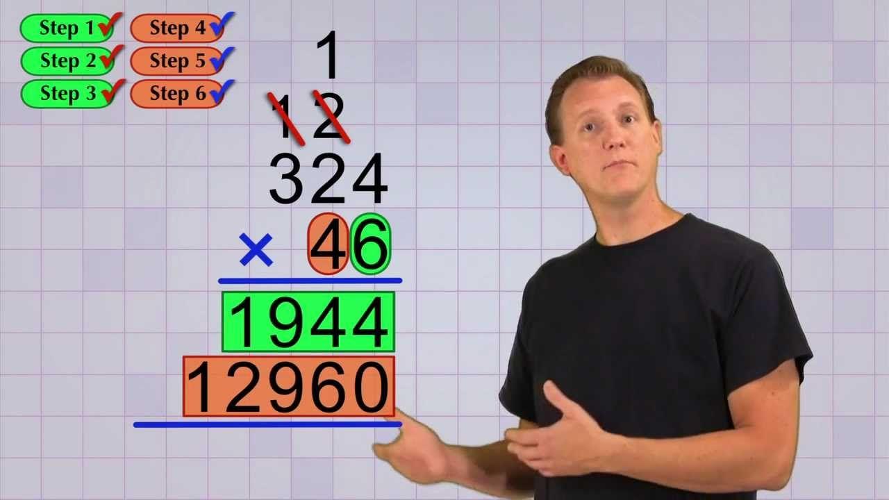 Math Antics Multi Digit Multiplication Pt 2 Math Lessons Homeschool Math Multi Digit Multiplication