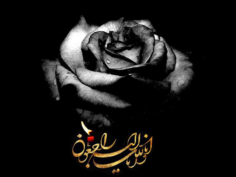 متن تسلیت برای چهلمین روز درگذشت Condolence Messages Condolence Letter Flower Background Wallpaper