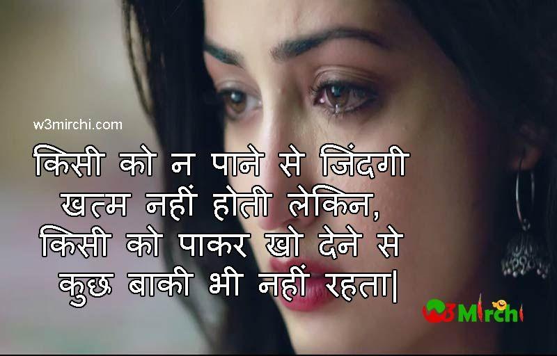 Ye Dayare Love Quotes For Bf Hindi