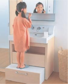 Excellent Bottom Drawer A Step Stool Hinge Lid The Drawer So You Pdpeps Interior Chair Design Pdpepsorg