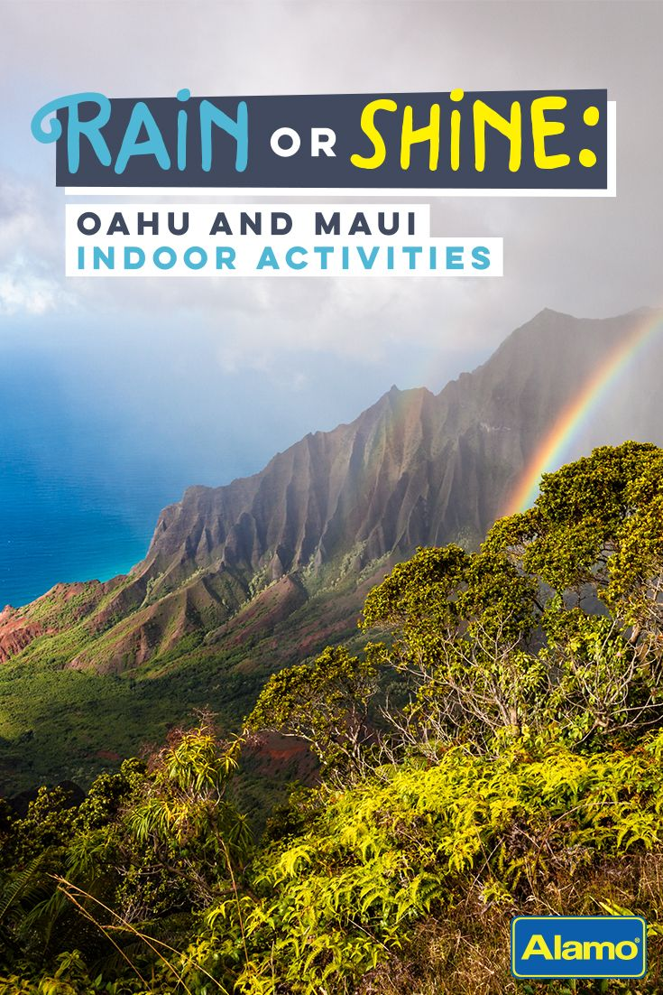 rainy day activities in maui and oahu alamo travel guides cheat sheets brazil vacation. Black Bedroom Furniture Sets. Home Design Ideas