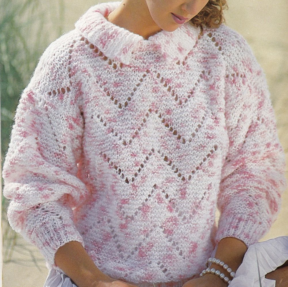 Vintage Knitting Pattern Instructions to Make a Ladies Chunky Jumper ...
