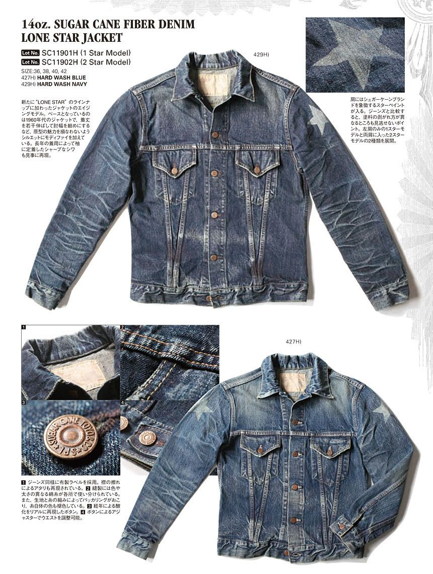 Sugar Cane Lone Star Jacket Mens Fashion Denim Denim Outfit Denim Jacket Outfit