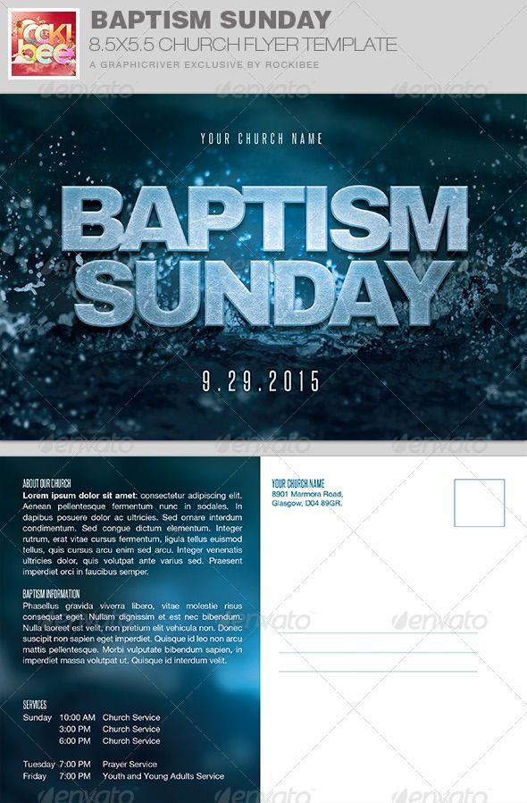 Baptism Sunday Church Flyer Invite Template Church events - invitation flyer template
