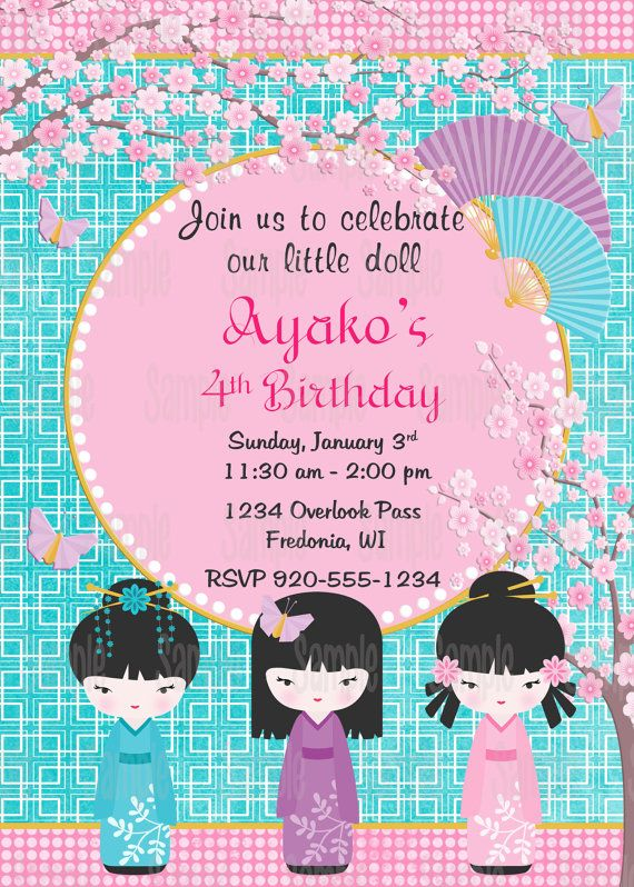 Printable kokeshi doll birthday party invitation plus free blank printable kokeshi doll birthday party invitation plus free blank matching printable thank you card frames desing pinterest party birthday and filmwisefo