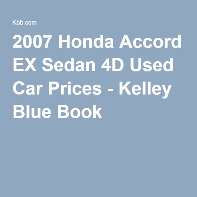 2007 Honda Accord Ex Sedan 4d Used Car Prices Kelley Blue Book