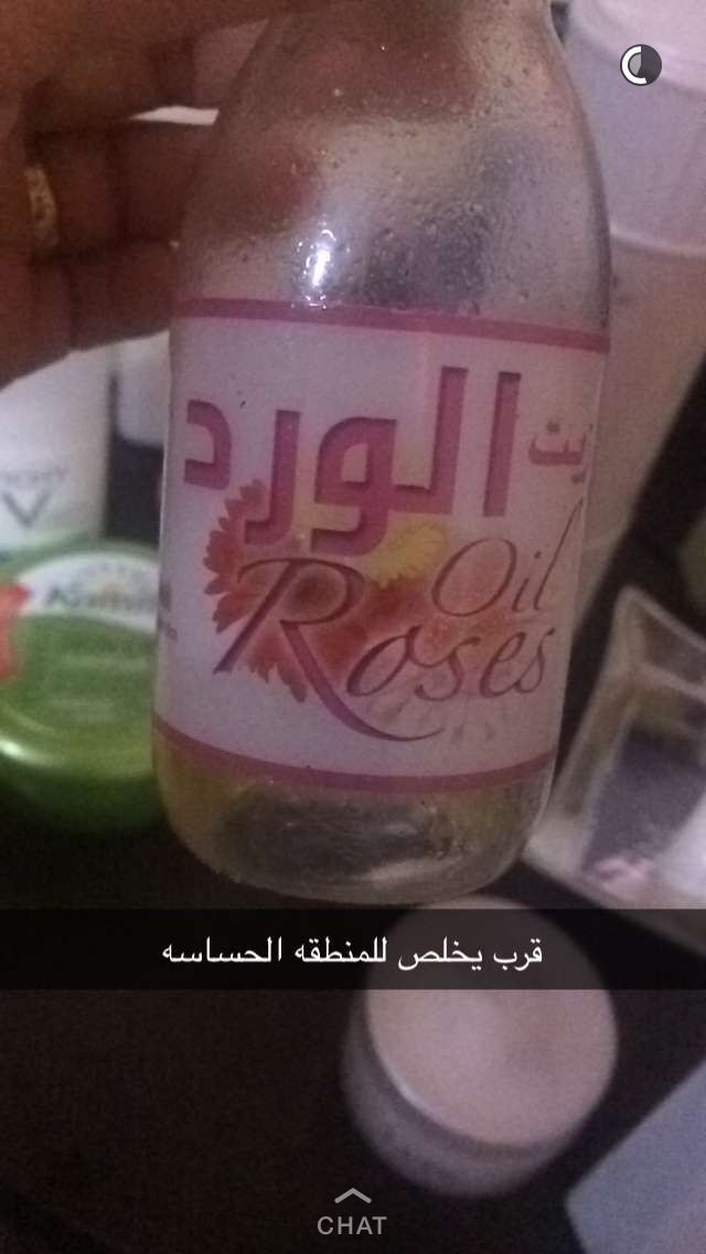 من اكاونت Soins زيت الورد للمنطقه الحساسه Stemless Wine Glass Bottle Wine Glass