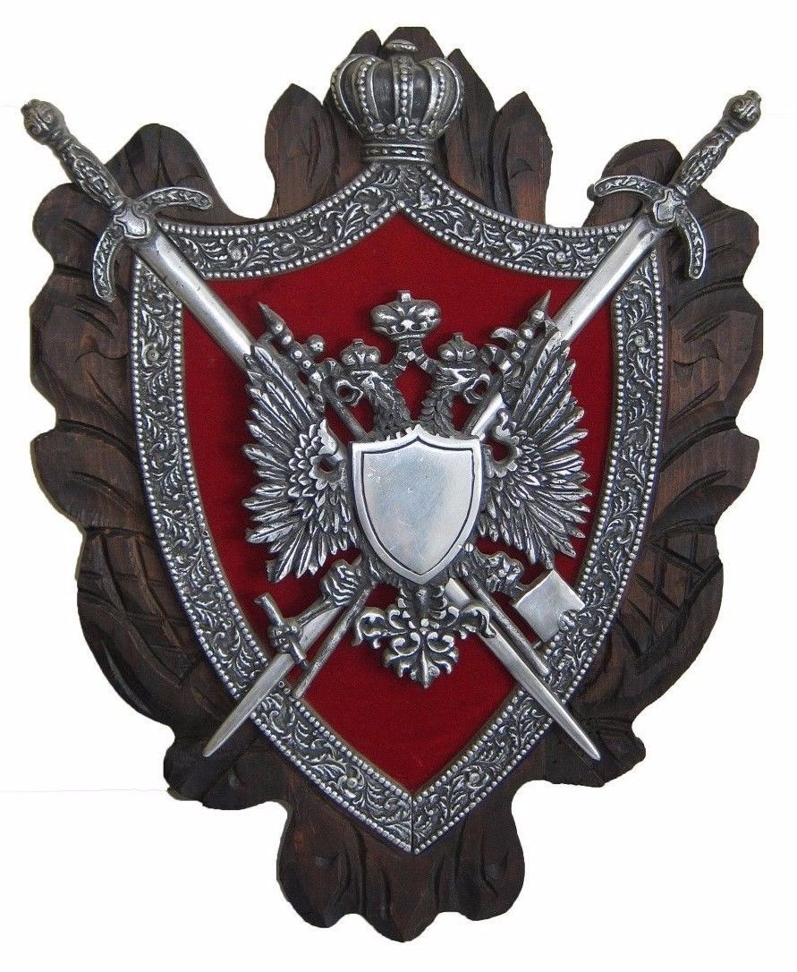 Medieval coat of arms wall plaque sword shield crest eagle large medieval coat of arms wall plaque sword shield crest eagle large 26x22 amipublicfo Choice Image